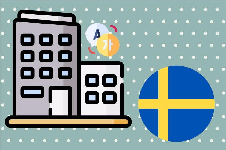 Swedish Translation Company