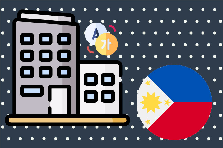 Tagalog Translation Companies