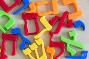 The Hebrew Language: History and Translation Tips