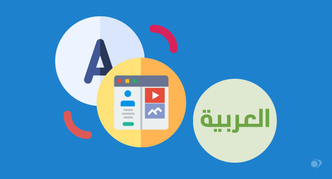 Professional Arabic Website Translations Services
