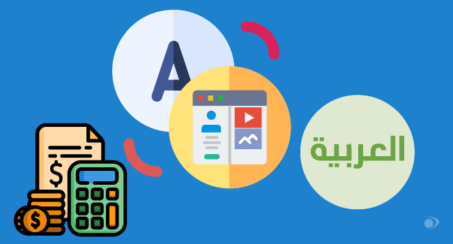 Arabic Website Translation Costs