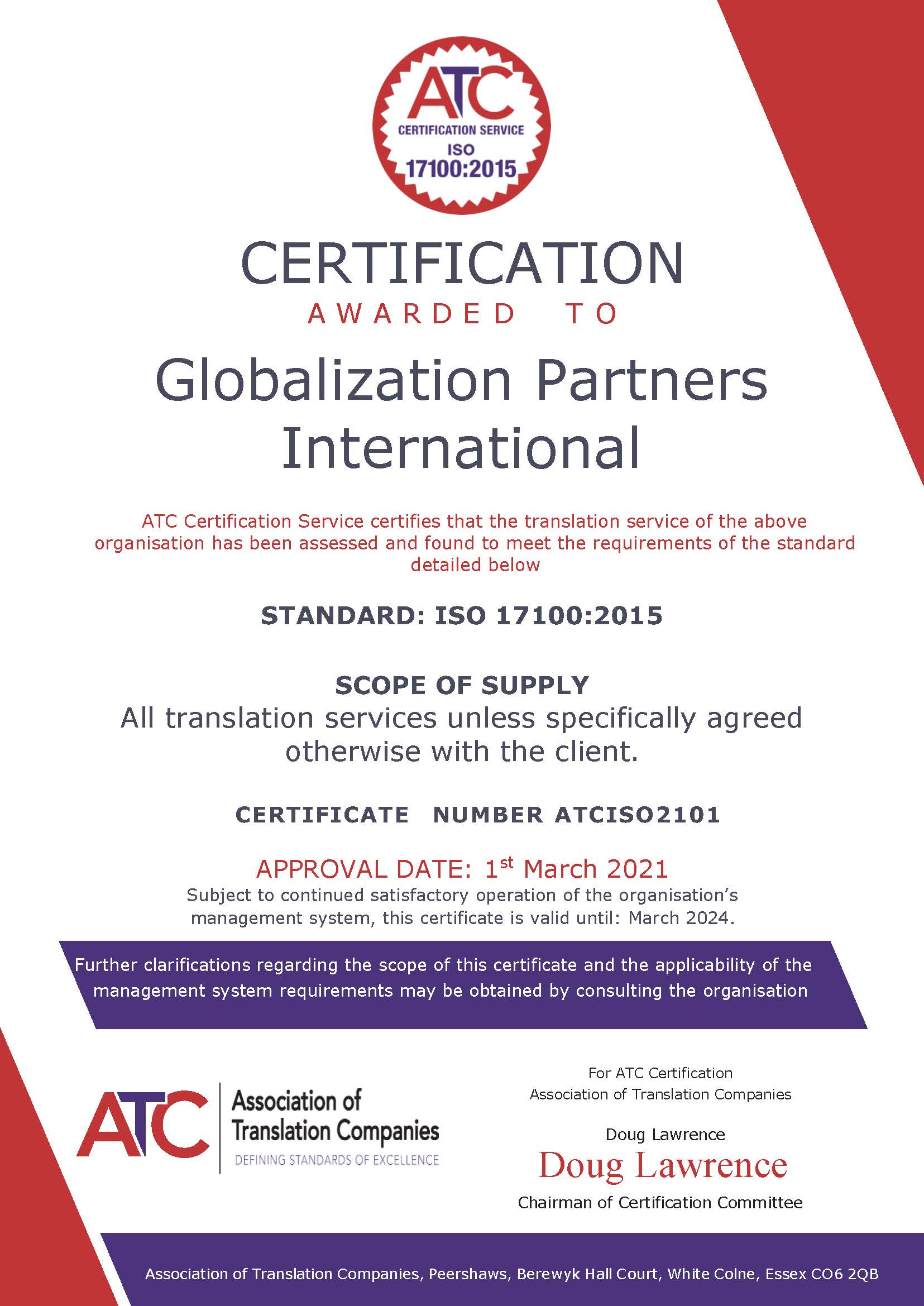 ATCISO2101-17100 Certificate Globalization Partners International