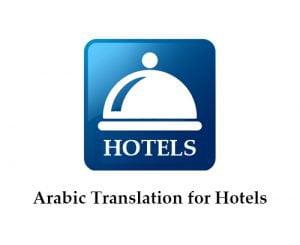 hotel-arabic-translation.jpg