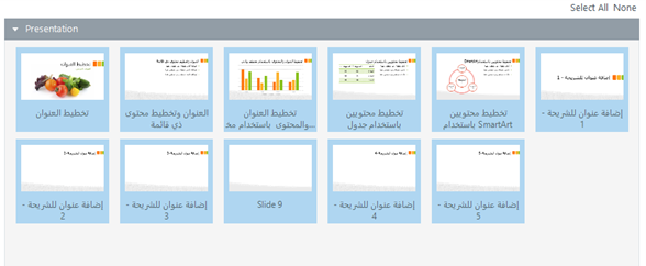 Select Imported Slides - PowerPoint